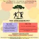 Trabalho Emprego e Renda realizará Conferência Municipal de Economia Solidária